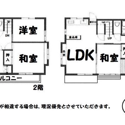 1階54.65㎡ 2階53.39㎡の大型5LDK