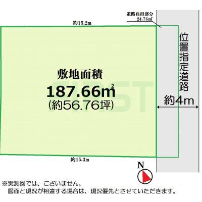 敷地面積56坪超の整形地