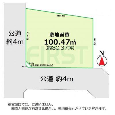 敷地面積30坪超