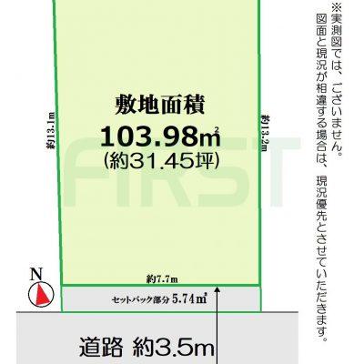 有効敷地面積31坪超の整形地
