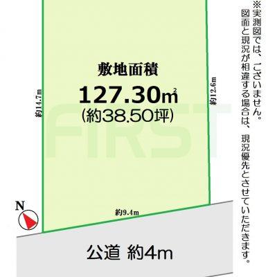 敷地面積38.5坪