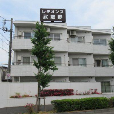 レヂオンス武蔵野 中古マンション