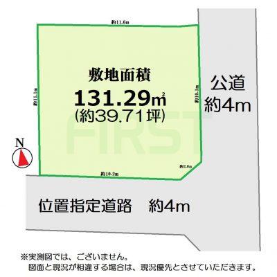 敷地面積約39.7坪
